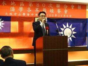 僑學界親睦餐會上 中國國民黨主席辦公室主任王智弘代表黨主席洪秀柱表達感謝之意