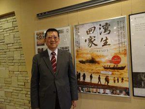 台灣觀光局大阪事務所所長林俊慧希望電影「灣生回家」讓更多日本人注意到這一段歷史,關注台灣東部,達到台日兩國交流意義。
