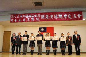 高中部學生頒獎典禮