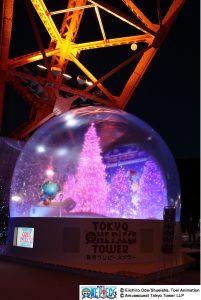 東京鐵塔下的航海王雪花水晶球彩燈