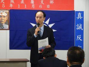 中國國民黨主席辦公室秘書侯一罡