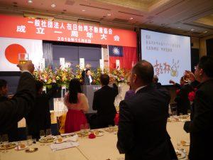 晚會中由長谷川旅館和度假中心代表取締役安倍夏樹(台上者)帶領在場來賓一同乾杯