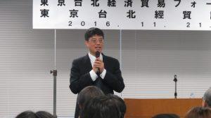 邱垂正表示美國兩岸政策有延續性 台灣會持續與川普政府溝通