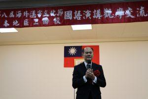 橫濱辦事處處長粘信士到場參與三僑校國語演講交流會
