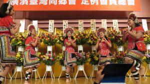 橫濱中華學院高等部演出原住民舞蹈