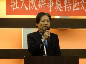 駐大阪辦事處處長 陳訓養代表政府表達感謝之意