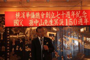 日本中華聯合總會會長毛利友次帶領大家乾杯祝賀