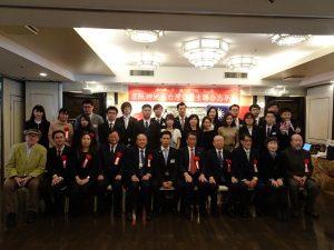 京阪神留學生會幹部與來賓合影