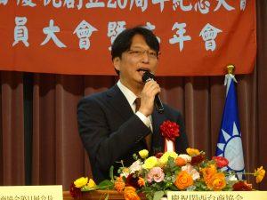 駐日代表處副代表張仁久表示,未來台灣將面臨更多挑戰與困難、盼大家團結、攜手合作。