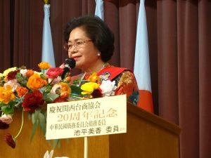 新會長俞秀霞致詞表示將全力推動會務,建立和諧進步的台商會。