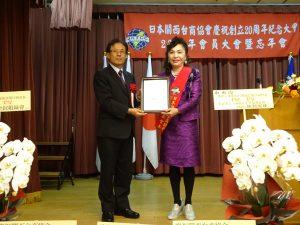 陳處長代表僑委會頒贈獎狀感謝僑務委員謝美香熱心僑教、捐贈僑生獎助學金。
