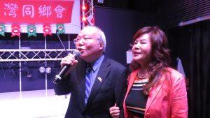 郭副代表上台高歌一曲