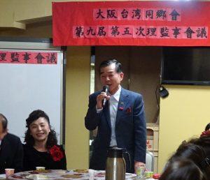 會長王坤保呼籲大家站在台日交流的最前線各盡心力。