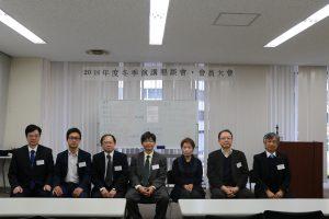 台灣科學技術學會新任理監事