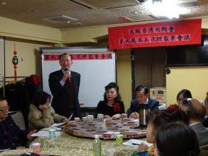 駐大阪辦事處僑務組長黃水益代表陳訓養處長向理監事致意
