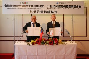 台灣醫療暨生技器材工業同業公會理事長黃啟宗(左)和一般社團法人日本醫療機器產業連合會會長中尾浩治代表簽定MOU