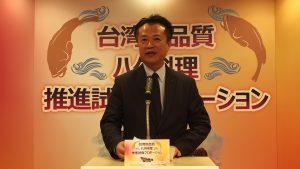 台湾産ハタをPRする農委会の翁章梁副主任委員