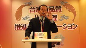 代表処の謝長廷代表