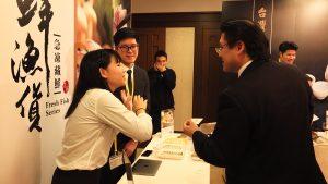 台湾ハタ業者は日本の関係者らに台湾産ハタの魅力をPRしたほか、商談会も行われた。