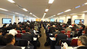 日台のビジネス交流に興味を持つ関係者ら約250人が集まった