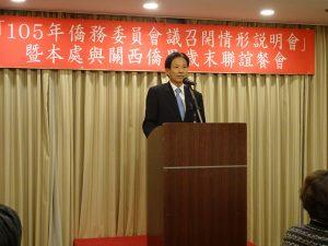 駐大阪辦事處處長陳訓養