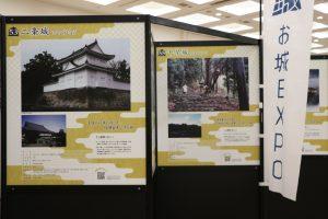 日本100名城攝影展
