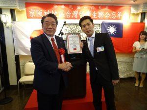 駐大阪辦事處文教秘書羅國隆代表處長陳訓養接受留學生會感謝狀