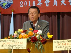 第10屆會長王明裕希望會員全力支持、協助新會長俞秀霞。