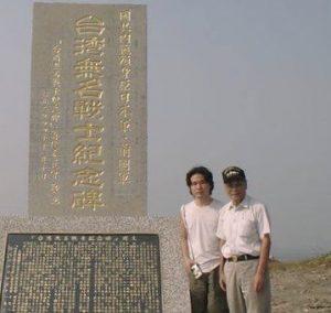 和田健一郎氏(左)と許昭栄氏