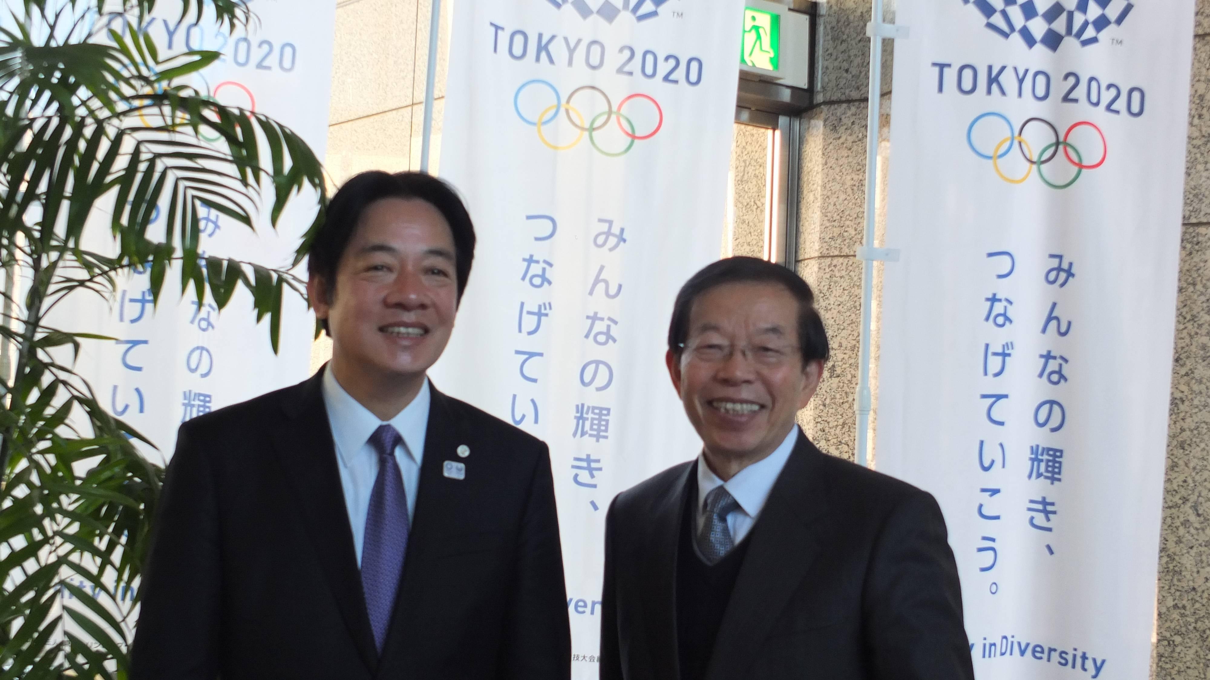 右: 謝長廷陪同賴清德拜訪東京都議會都廳