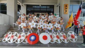 新竹縣客家民族舞蹈比賽冠軍校應邀到高知夜來祭演出