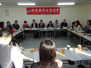 關西台商會召開第11屆第一次理監事會議