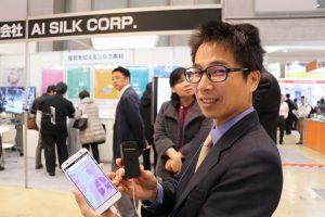 奧樂科技開發晶片,發展出OHA健康平台,將手機便成家用醫療器材