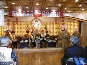 三位台灣佛光會先進到東京佛光山舉行論壇