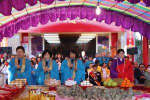 日本大道院純陽宮於1月1日到3日舉行新年大法會