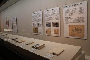 日本殖民時期發生在1904年和1906年的兩次震災文獻