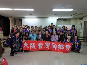 講座結束後,大阪台灣同鄉會團隊與銀髮族學員合影。