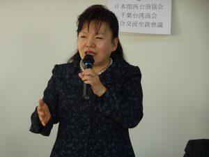 千葉台灣商會會長林裕玲率領執行部及青商前來取經學習,說明參選下屆日總總會長選舉的決心,希望有機會為大家服務。