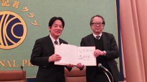 賴清德贈簽名 (右為毎日新聞論説室専門編集委員坂東賢治)