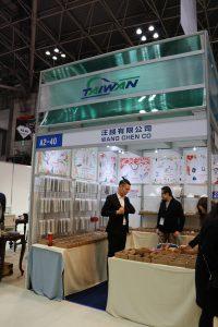 汪錢這次參展以流行年輕化飾品在日本參展