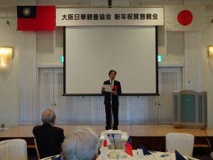 駐大阪辦事處處長陳訓養盼各界支持共築新階段台日關係